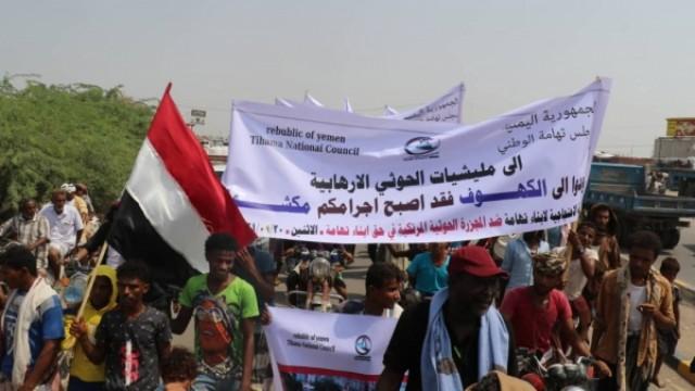 """""""تهامة"""" تنتفض انتقاماً لشهدائها الـ9 وتطالب بفتح معسكرات تدريب لأبنائها لمواجهة الحوثي"""